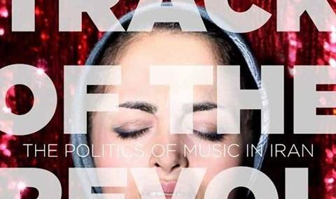 سخنرانی دکتر ناهید صیام دوست: نقش سیاسی موسیقی پس از انقلاب