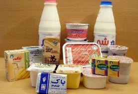ایرانیان با کمبود ویتامین D مواجه هستند، توصیههای وزارت بهداشت درباره چگونگی مصرف لبنیات