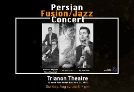 Persian Fusion/Jazz Concert with Nima Hafezieh, Behrouz Haghighi