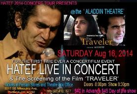 HATEF Concert in Portland, with Film screening: Traveler