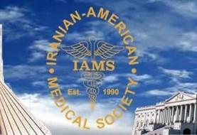 جلسه آموزشی سالانه جامعه پزشکی ایران آمریکاییهای مقیم واشینگتن