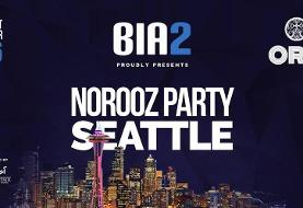 Norooz Persian Party in Seattle with Bia۲