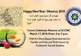 Nowruz ۱۳۹۷ Festival