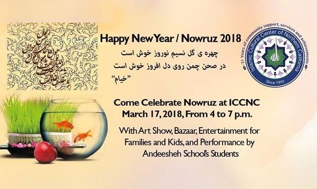 Nowruz 1397 Festival