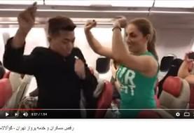 دیگر مالزی برای خلافکاران امن نیست! عامل جنایت در کوالالامپور در تهران بازداشت شد