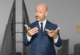 Maz Jobrani: Iranian American Comedian in Bahrain