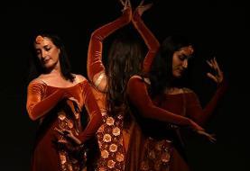 میهمانی و هنرنمایی رقص کمک به گروه رقص شهرزاد