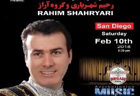 کنسرت شاد و بزرگ موسیقی آذربایجانی، رحیم شهریاری و گروه آراز
