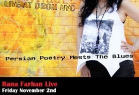 کنسرت رعنا فرهان: شعر ایرانی و موسیقی بلوز آمریکایی