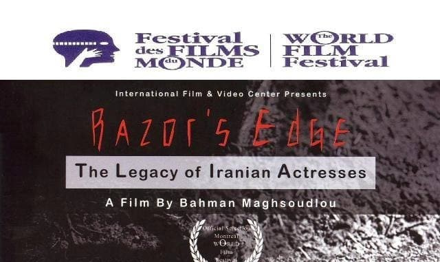Opening of Razor's Edge: The Legacy of Iranian Actresses by: Bahman Maghsoudlou, at 40th Montreal World Film Festival.