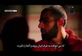 ویدئو اعتقادات یک داعشی دستگیر شده: ایرانیان را یهودی می دانیم، ایرانی ببینیم سرش را میبریم!