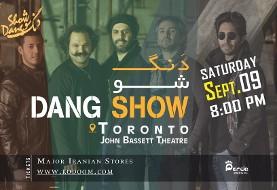 DANG Show Concert in Toronto