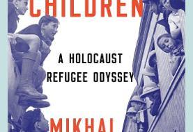 Tehran Children: Tea with Author Mikhal Dekel