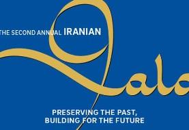 میهمانی مجلل نوروزی ایرانی در دانشگاه هاروارد