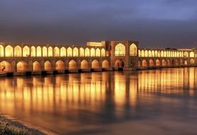 Iranian Architecture: Safavid and Qajar -