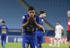 علیرغم تمام کارشکنی ها، استقلال  الاهلی عربستان را ۳ - ۰  خرد کرد: صعود آبی ها به مرحله حذفی لیگ قهرمانان