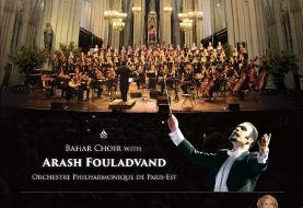 Iranian-French Bahar Choir Orchestra to Perform Voice of Peace in London and Paris
