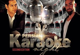 Persian Karaoke Night Part ۲ (Free Entree)