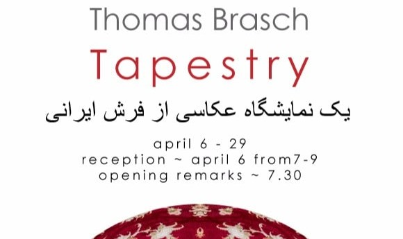 Thomas Brasch, Tapestry: Photo exhibition of Persian carpets