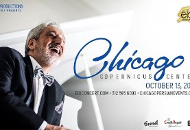 Ebi, Live in Concert, Chicago, SPECIAL PROMOTION