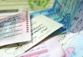 در فروردین ماه ۱۴ درصد از چک تهرانی ها برگشت خورد! تعداد کاهش و مبلغ افزایش یافت
