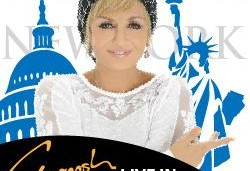 GOOGOOSH live in concert Washington DC
