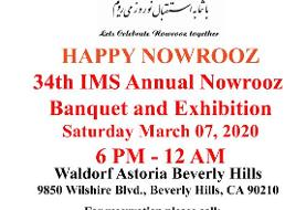 Iranian Medical Society Annual Nowrooz Event