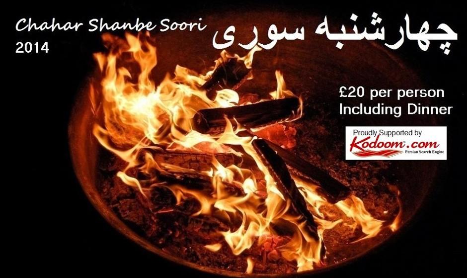 Chaharshanbeh Soori (Fire Festival) 2014