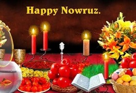 Nouvel An Persan: ۲۰۱۷ Nowrooz