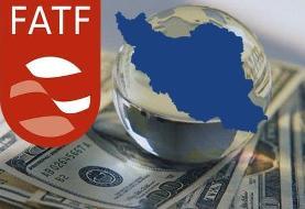 FATF ایران را در فهرست سیاه جهانی پولشویی نگه داشت