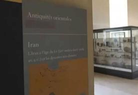 موزه «لوور» نام خانواده «سکلر» را بعد از بحران داروهای مسکن در آمریکا از بخش آثار ایرانی خود حذف کرد