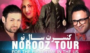 کنسرت شاد نوروزی با السید، دی جی مریم و شیرزاد