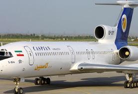 فرود اضطراری هواپیمای مشهد–شیراز: پرواز مجدد مسافران با هواپیمای جایگزین