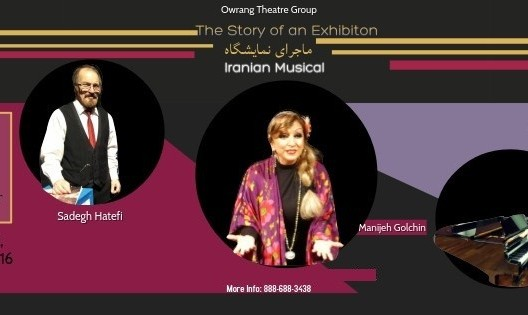 Iranian Musical: The Story of an Exhibition by Sadegh Hatefi with Manijeh Golchin