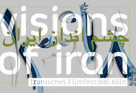 Visions of Iran: Iranisches Filmfestival Köln