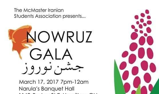 جشن نوروزی انجمن دانشجویان ایرانی مکمستر