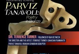Parviz Tanavoli: Poetry in Bronze (Film Screening, Q&A)