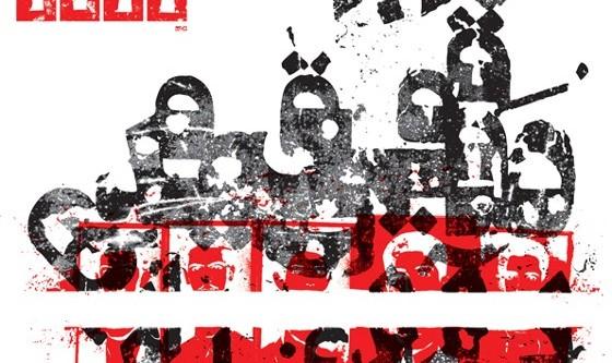 بیست و سی دقیقه با مداد حامد نورائی در گالری طراحان آزاد