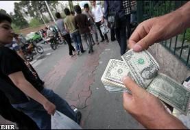 ادامه سقوط تاریخی ریال ایران: یورو ۸۵۰۰ تومان معادل دلار ۷۳۰۰ تومانی ۱۰۰۰ برابر ۴۰ سال پیش!
