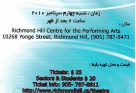 کنسرت گروه کر ملی ایران به رهبری کمال طراوتی در تورونتو