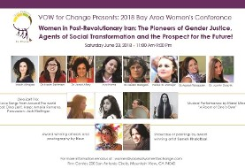 Bay Area Women's Conference: Women in Post-Revolutionary Iran