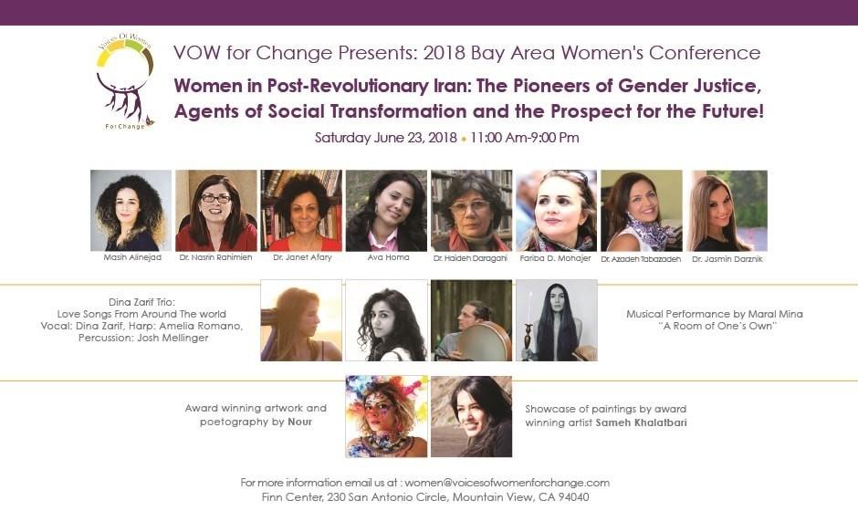 زنان در ايران بعد از انقلاب: پيشقراولان عدالت جنسيتى، عناصر تحولات اجتماعى، و چشم انداز اينده