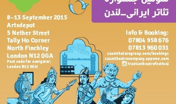 London Persian-English Theatre & Art Festival 2015