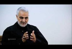 در میانه آتش: ویدئوی اولین مصاحبه سردارسلیمانی در باره جزییات مقاومت ایران و حزب الله در جنگ ۳۳ روزه با اسراییل