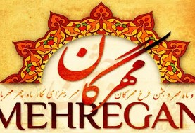 FIOC Mehregan Celebration