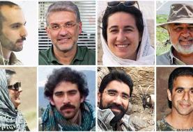 اتهام افساد فی الارض پرونده فعالان محیط زیست به جاسوسی تغییر پیدا کرد