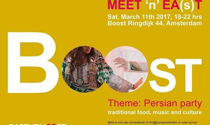 Meet 'n' Ea(s)t: Persian Food, Music and Culture