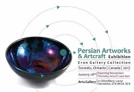 Persian Artworks and Art Crafts