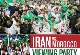 World Cup Soccer: Iran vs. Morocco Viewing Party