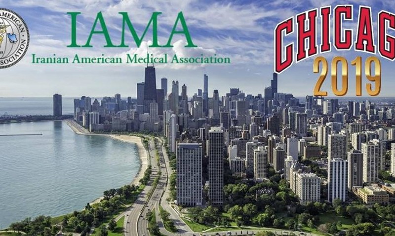 Iranian American Medical Association's (IAMA) Annual Meeting 2019